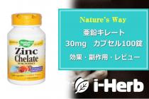 Nature's Way zinc chelate 30 mg