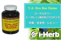 Y.S. Eco Bee Farms ローヤルゼリー ビーポレンプロポリス 効果・副作用・レビュー